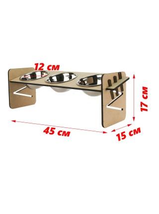 Підставка з 3 мисками з нж сталі 12 см