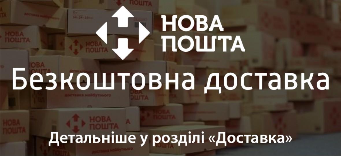 При купівлі оптом взуття від 20000 грн. доставка безкоштовна