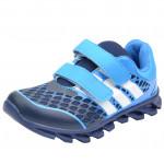 Завітавши інтернет магазині тм «FX Shoes» можна купити кросівки за вигідною ціною. В интернет магазине обуви можно дитячі купить кроссовки по выгодной цене