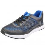 В інтернет магазині взуття можна кросівки купити за доступною ціною. «FX Shoes» интернет магазина дает возможность чоловічі купить кроссовки по доступной цене