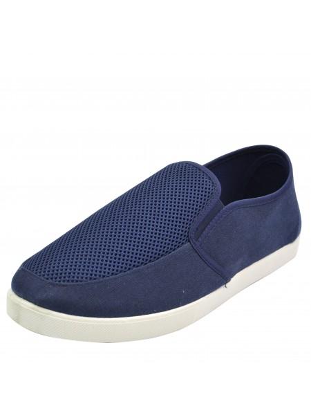 Завітавши інтернет магазині тм «FX Shoes» можна мокасини купити за вигідною ціною. Интернет магазин обуви «FX Shoes» предлагает купить мокасини по выгодной цене