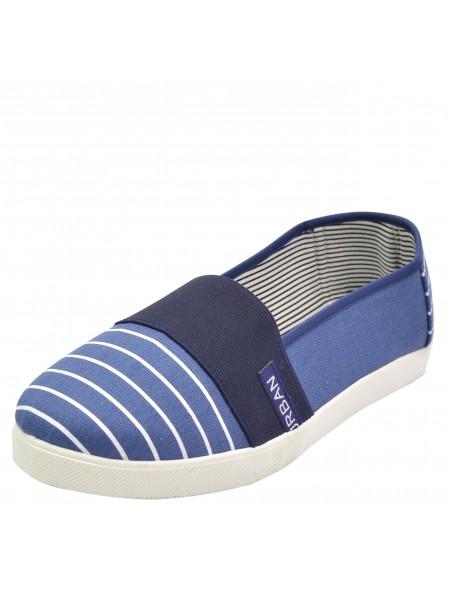 Інтернет магазин взуття «FX Shoes» пропонує купити мокасини за вигідною ціною. В интернет магазине обуви можно жіночі купить мокасини по выгодной цене
